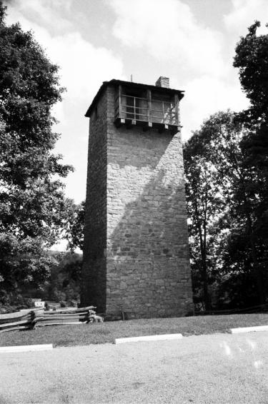 Shot Tower Historical State Park at mile 16.8.