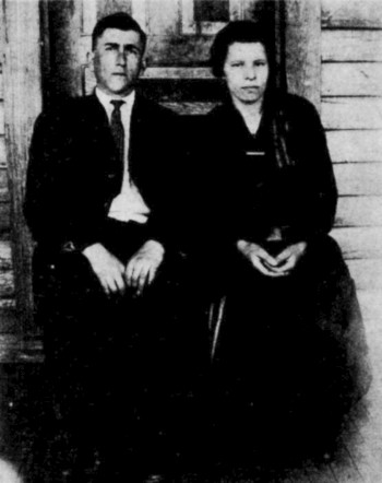 Samuel Howell and Elva Hylton Howell, in their courting days.